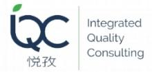 IQC Approved Logo [转换]-01.jpg