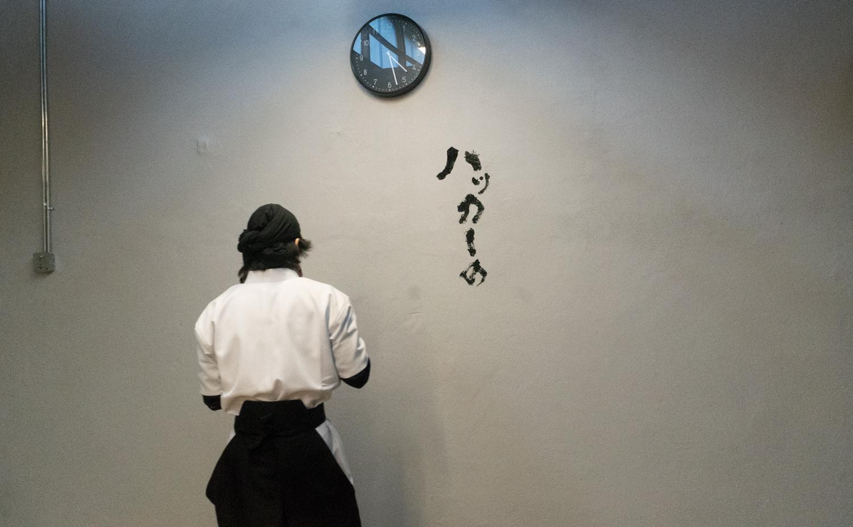 Yumeshi03.jpg