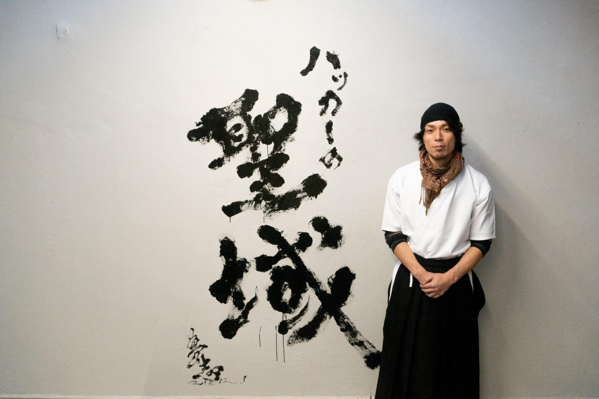 Yumeshi.jpg