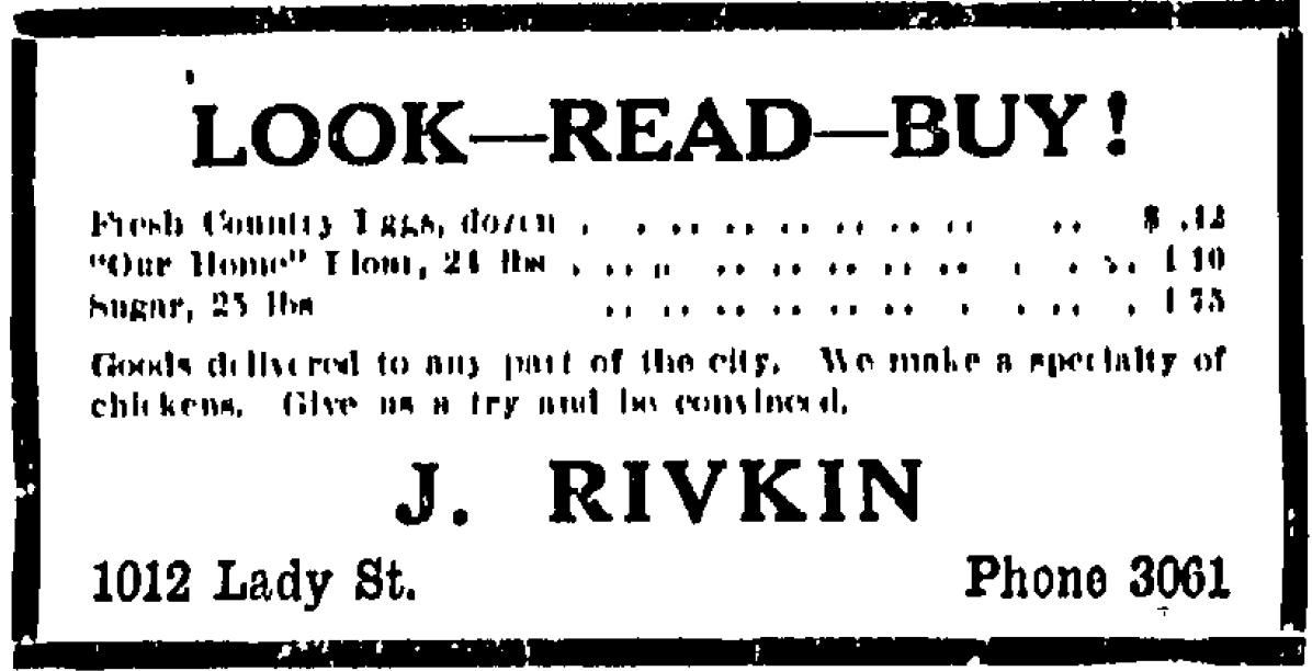 Rivkin's 1921