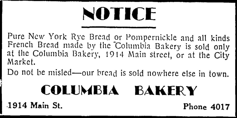 ColumbiaRecord_1933_April_05.png