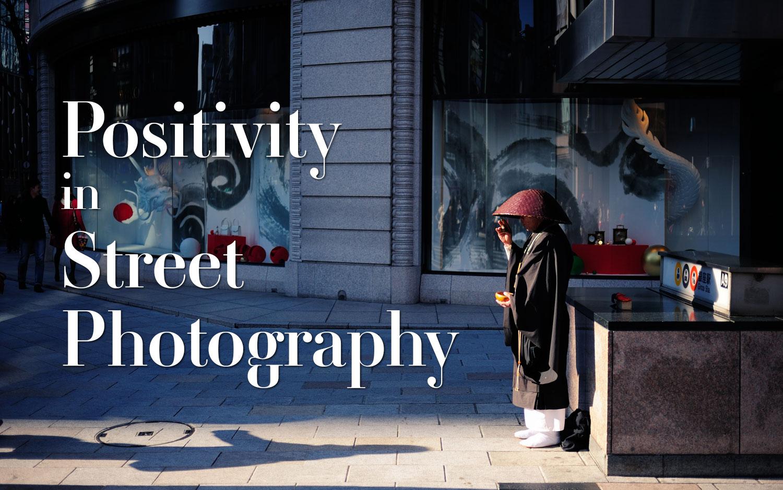 positive-street-0.jpg