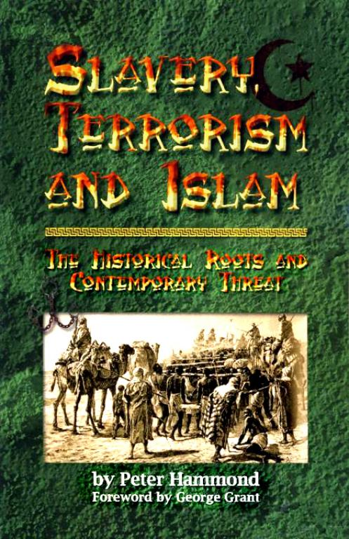 Islam book cover 1.jpg