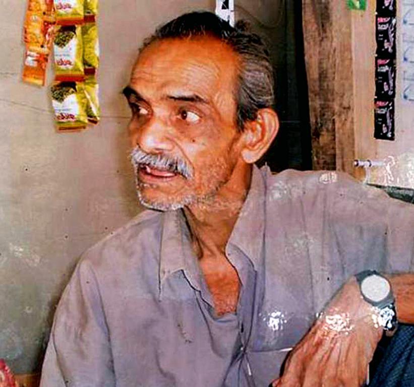Murdered Bangladeshi grocer Sunil Gomes