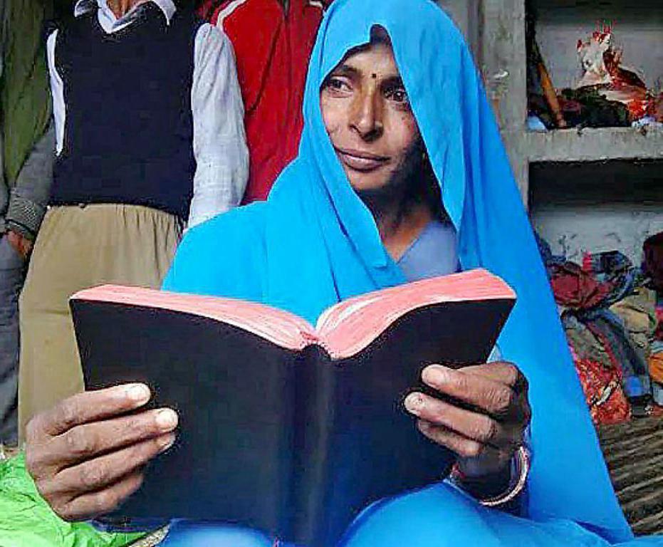 North Indian Hindu woman