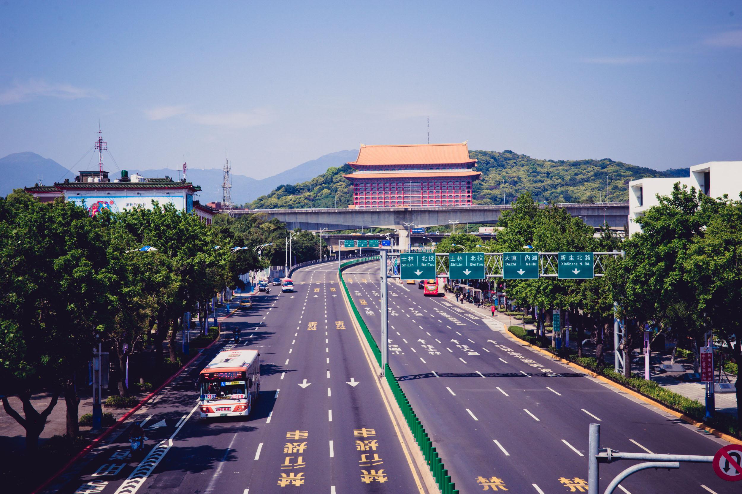 The Grand Hotel, Taipei, Taiwan