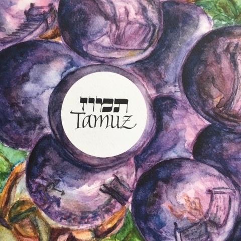 "Detail from ""Tammuz,"" by Miri Kaiser, from  Misaviv, the Hebrew Circle Calendar"