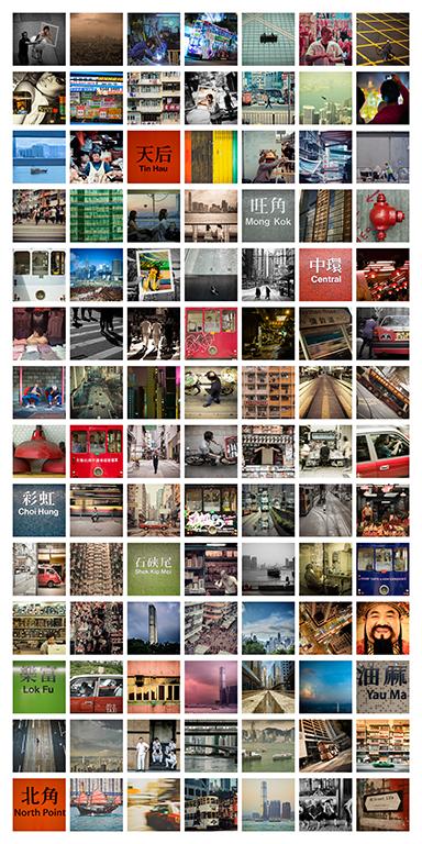 StreetLife_art_MULTI_POSTERS_HK