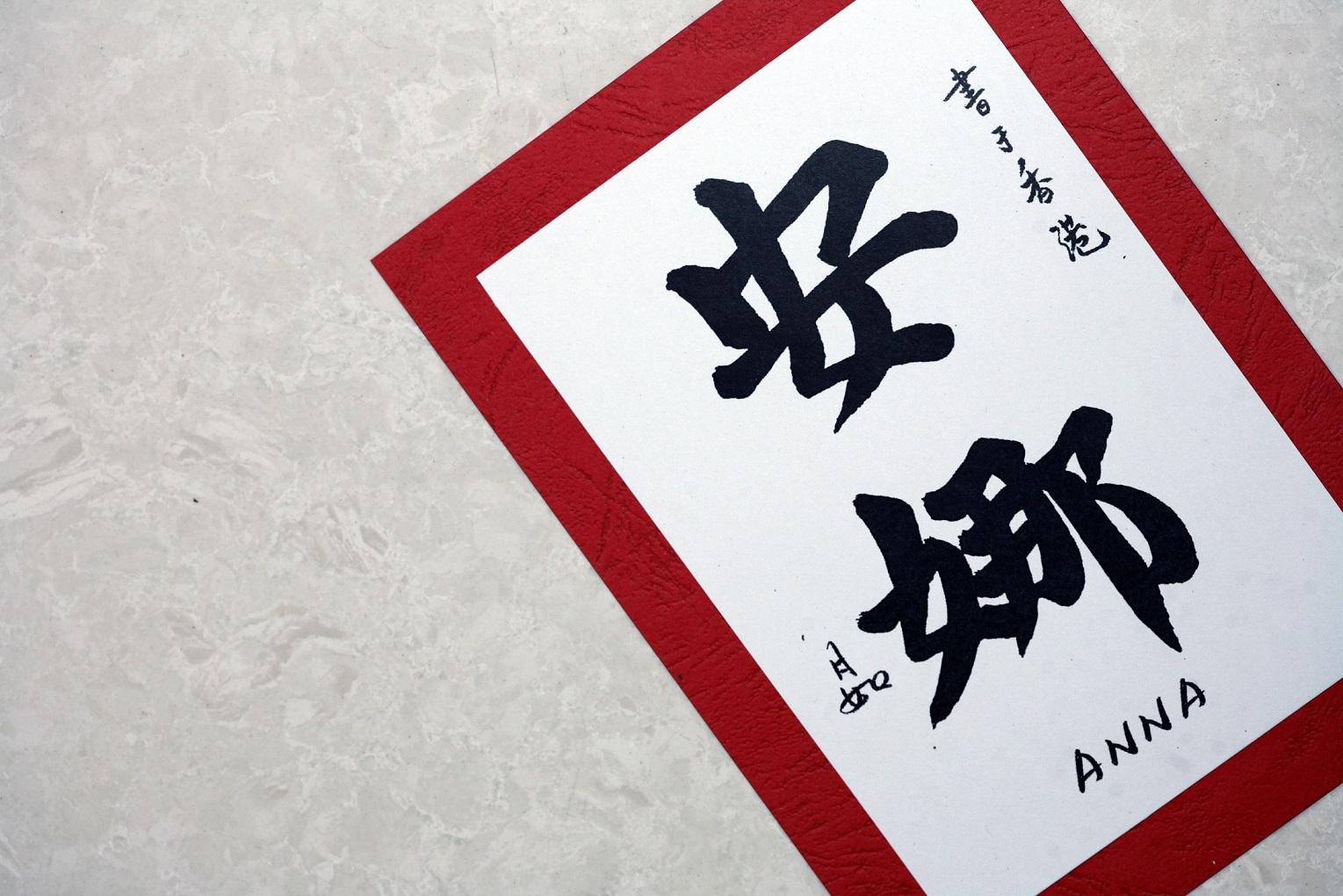 BG CARD.JPG