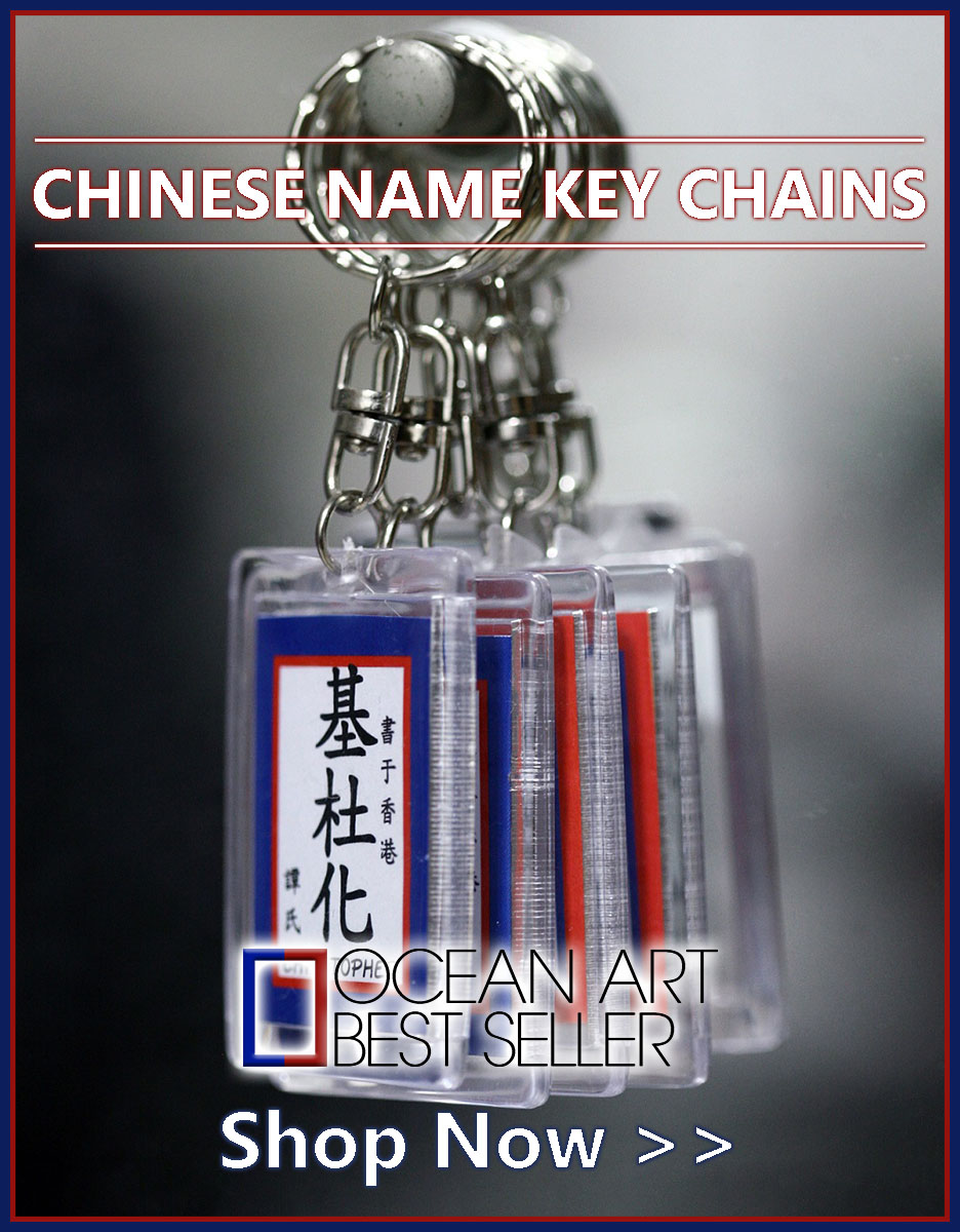 Personalize Key Chains for your closest ones back home!