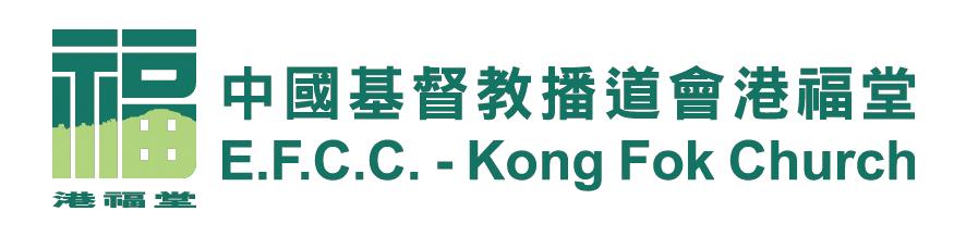 KFC Logo_Full.png