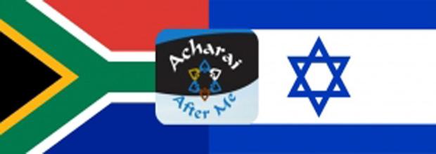 AcharaiFlags1.jpg