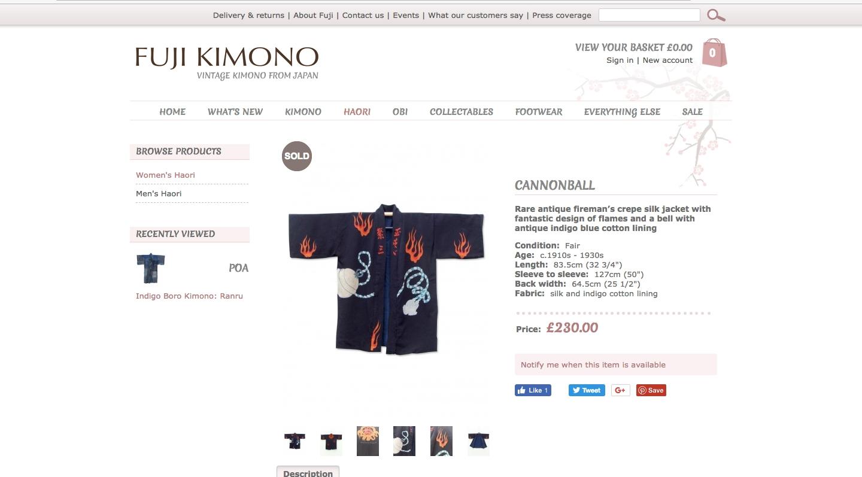 """Cannonball"" vintage fireman jacket from Fuji Kimono"
