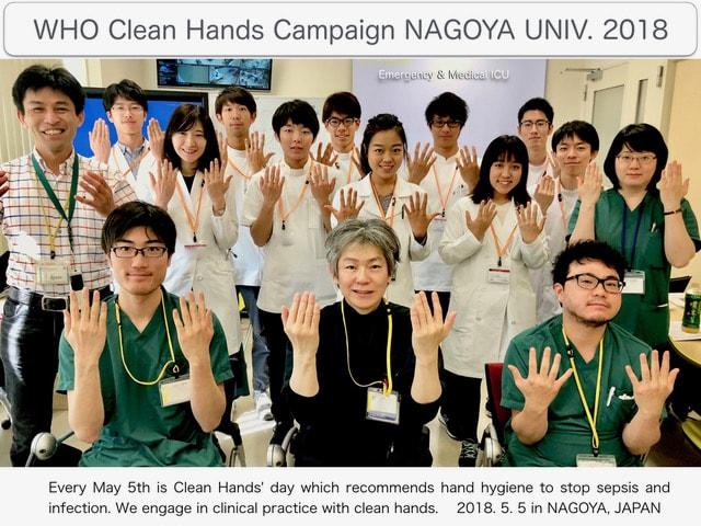 GSA Clean Hands Challenge (3).jpeg