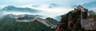 china wall.jpg