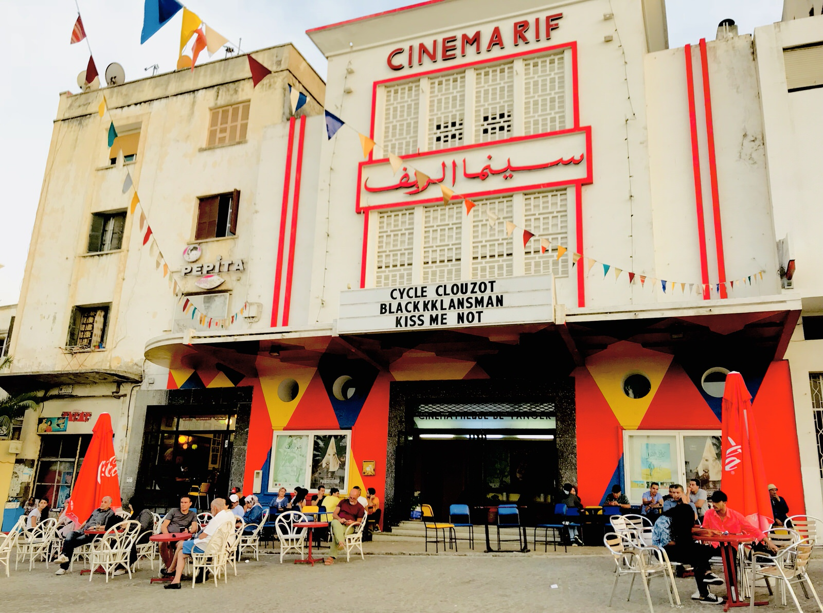 cinema-rif-tangier-morocco-e63f350bf6a5.jpg