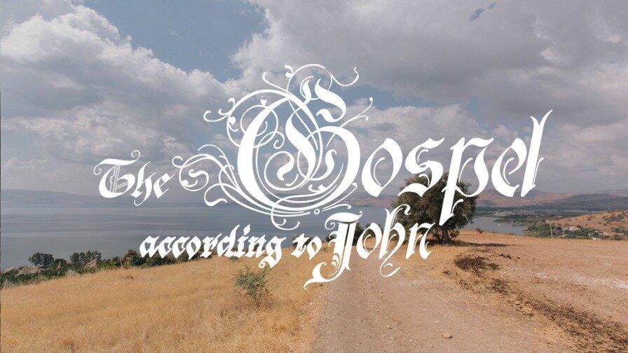 Gospel of John wk 3.jpeg