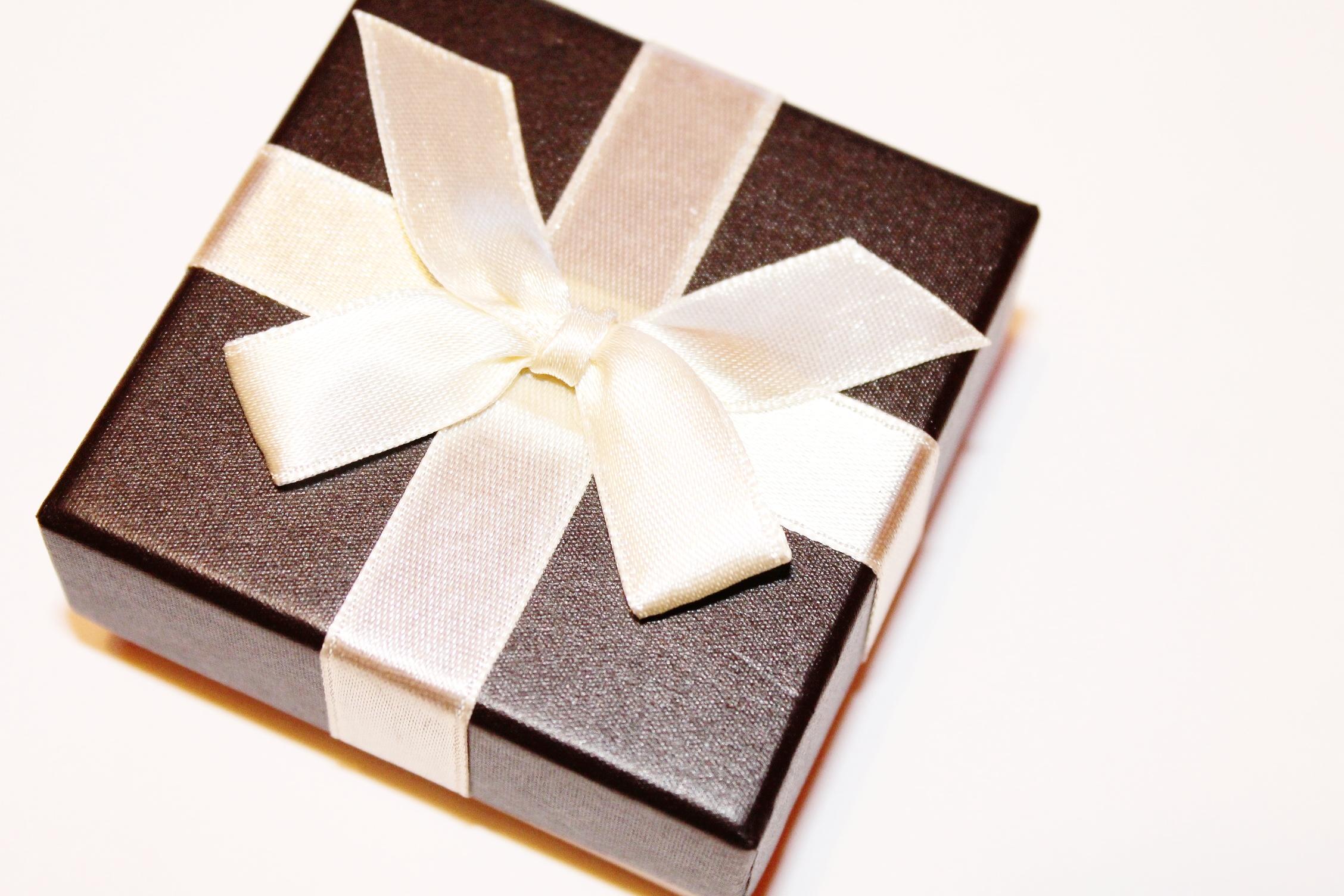 gift-264166.jpg