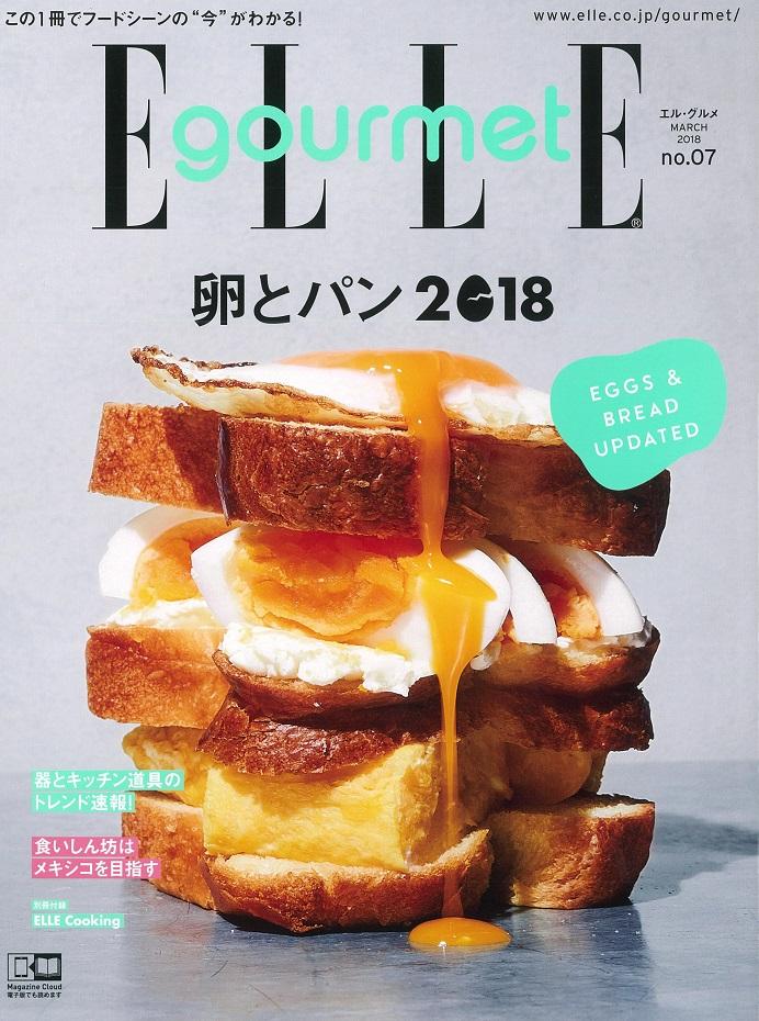 20180206ELLE gourmet_CPVER.jpg