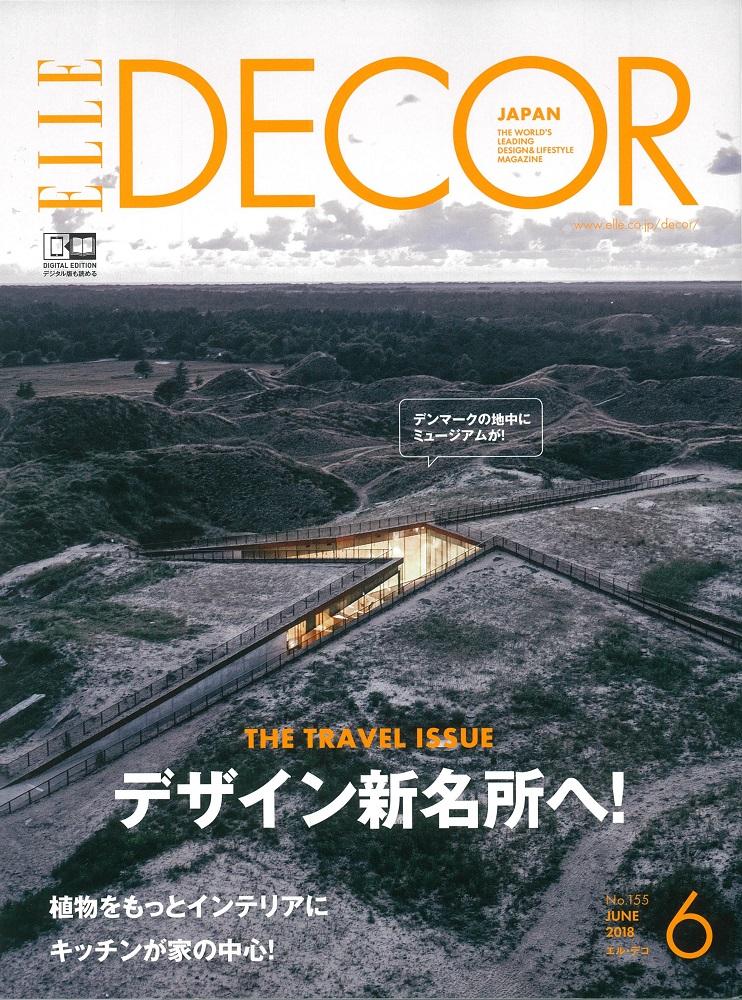 20180507_ELLE DECOR6月号_COVER.jpg