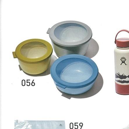 056 - CIRQULA1000ml NL Lime・2000ml NL White・1250ml NL Blue