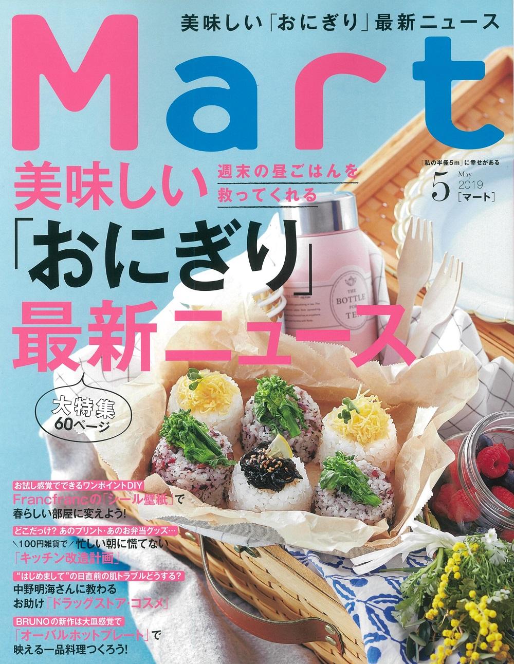 20190328 Mart5月号_COVER.jpg