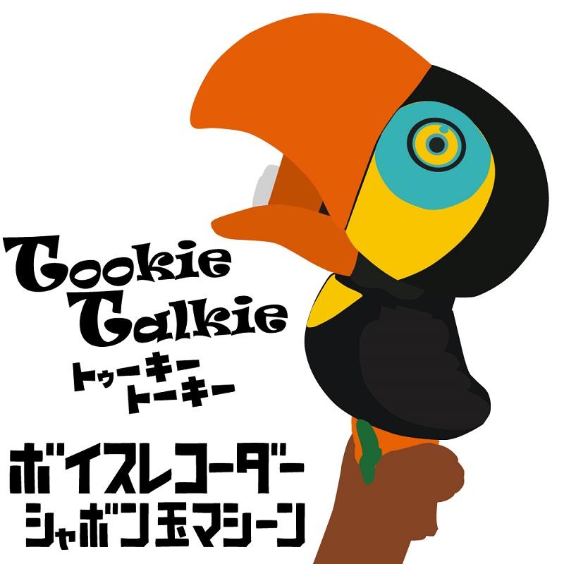 TOOKIE-TALKIE-LOGO02.jpg