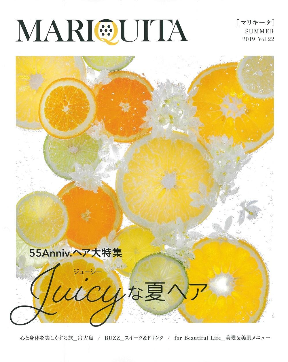20190601_MARIQUITQ_COVER.jpg
