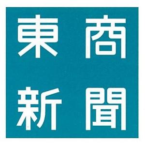 東商新聞.jpg