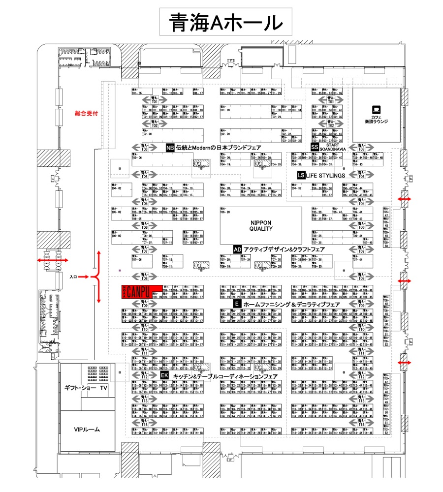 aomia_map.jpg