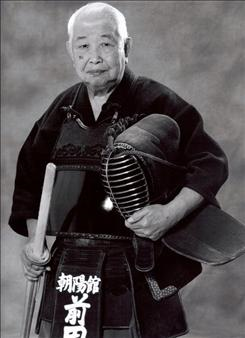 Sachio Maeda Sensei