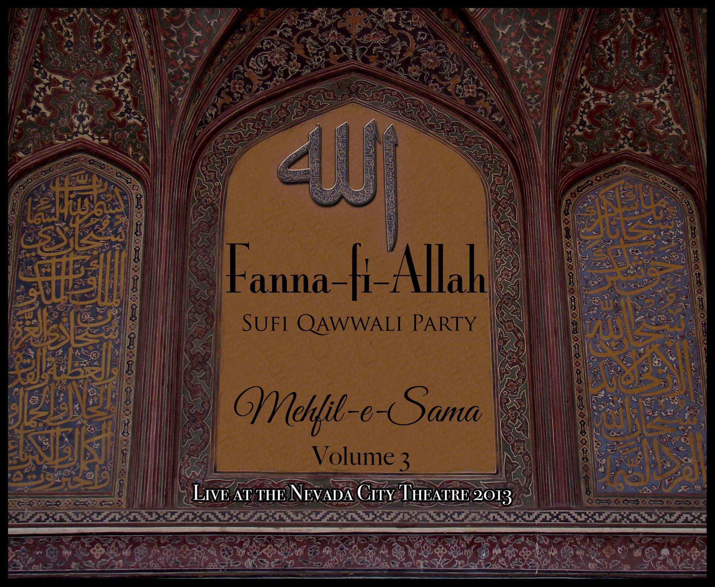 Mehfil-e-sama vol.3 - 2014