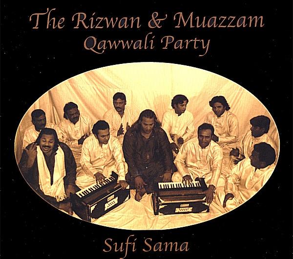 Sufi Sama - 2007