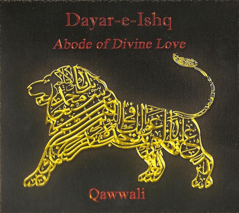 Dayar-e-Ishq - 2013