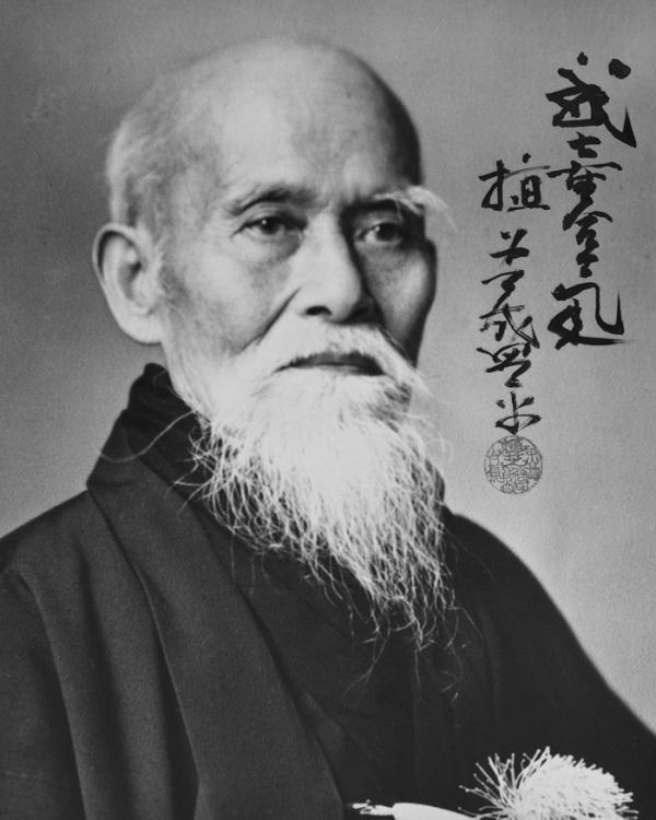 Morihei Ueshiba O-Sensei      (1883-1969)      Founder of Aikido