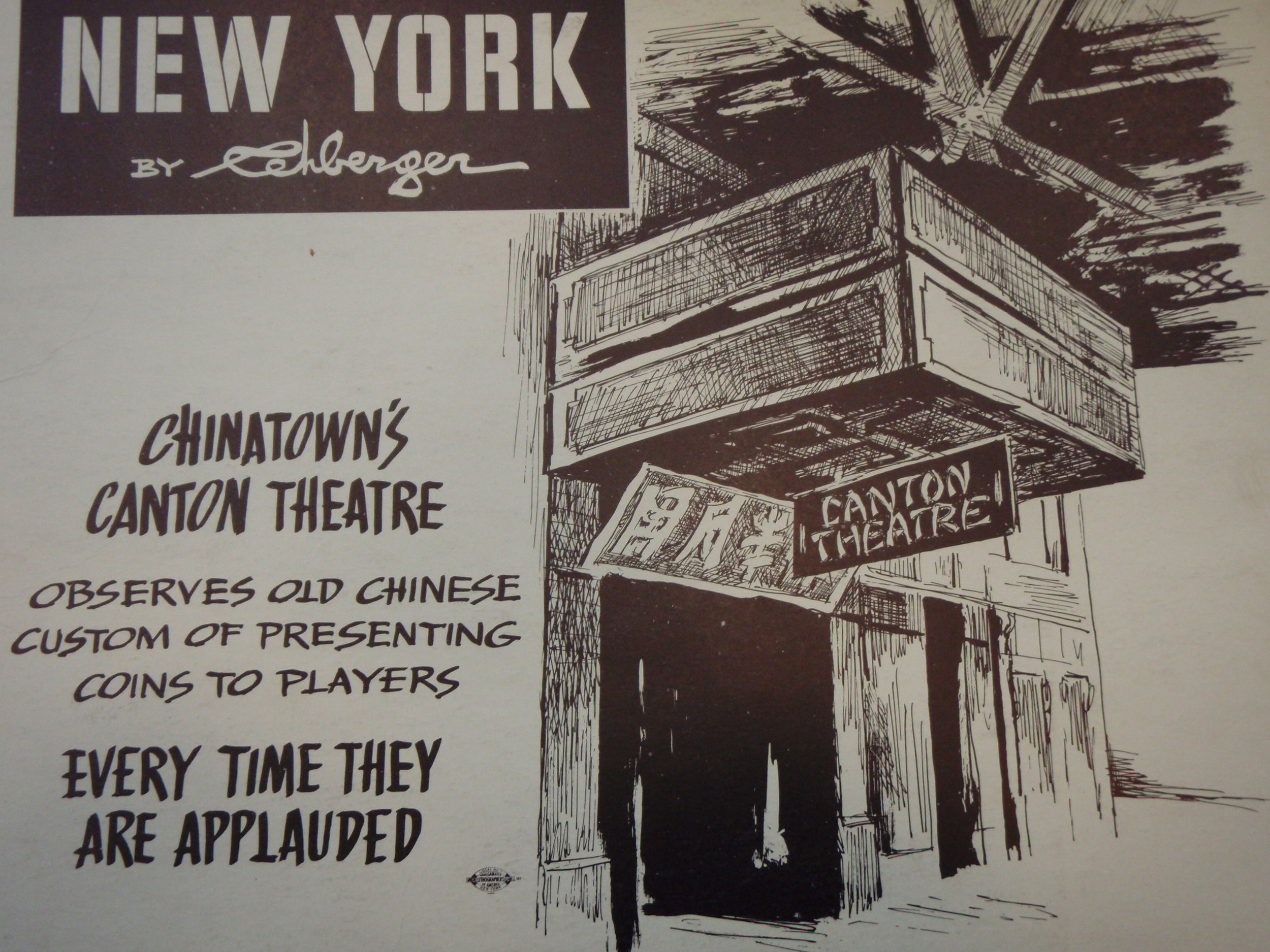 NEW YORK by REHBERGER  1948 #11   Subway Poster  -  New York Subways Advertising Co..JPG
