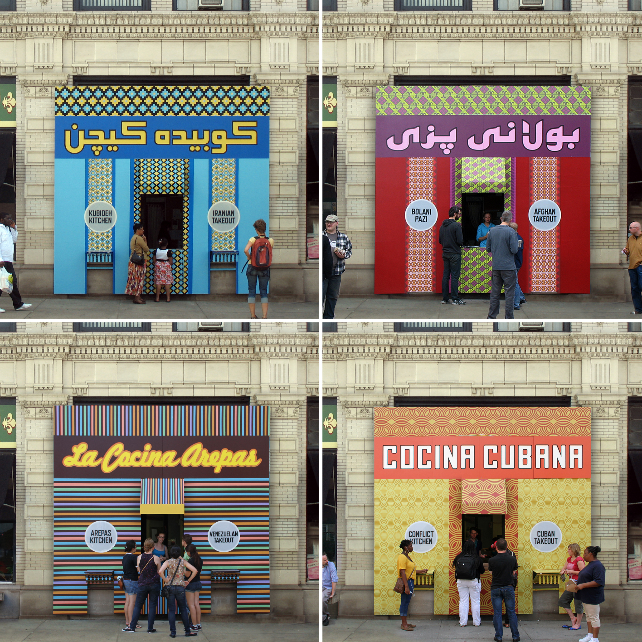 Conflict Kitchen in its four first incarnations (clockwise from top left): Kubideh Kitchen (Iran), Bolani Pazi (Afghanistan), Cocina Cubana (Cuba), La Cocina Arepas (Venezuela).