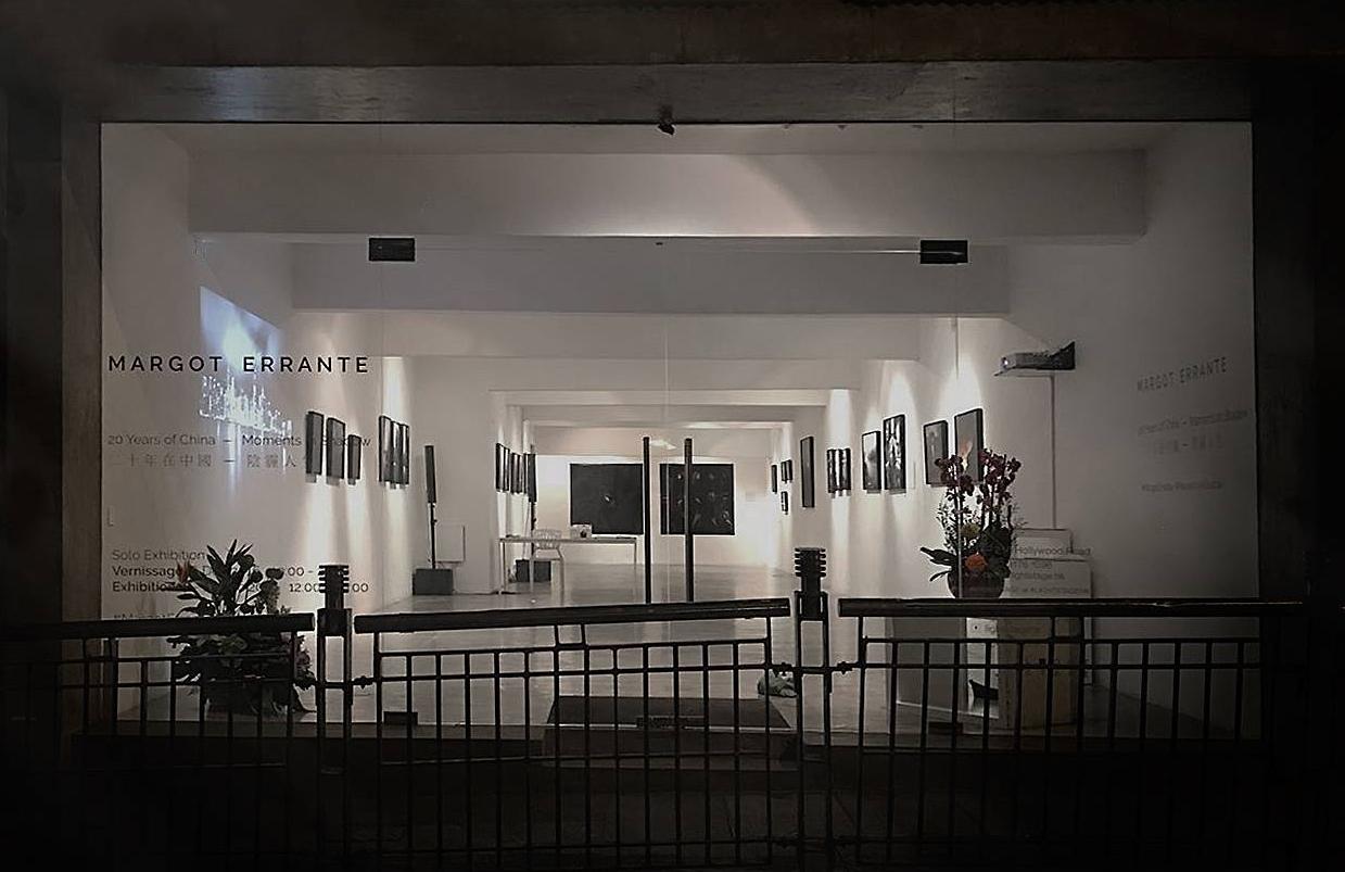 #margoterrante_exhibition_hongkong.jpg