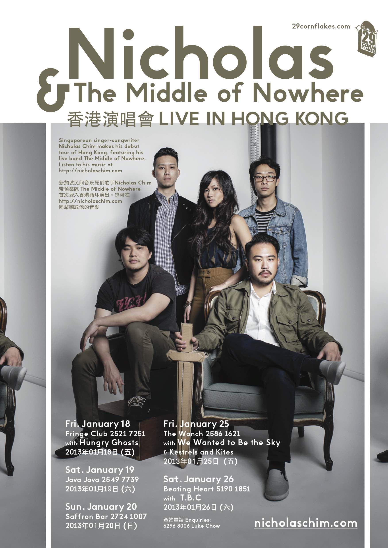 Hong Kong Tour (2013)
