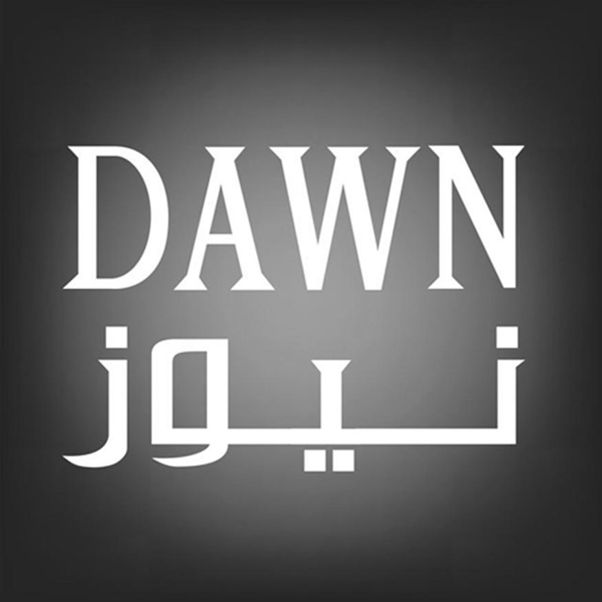 BnW_Dawn.png