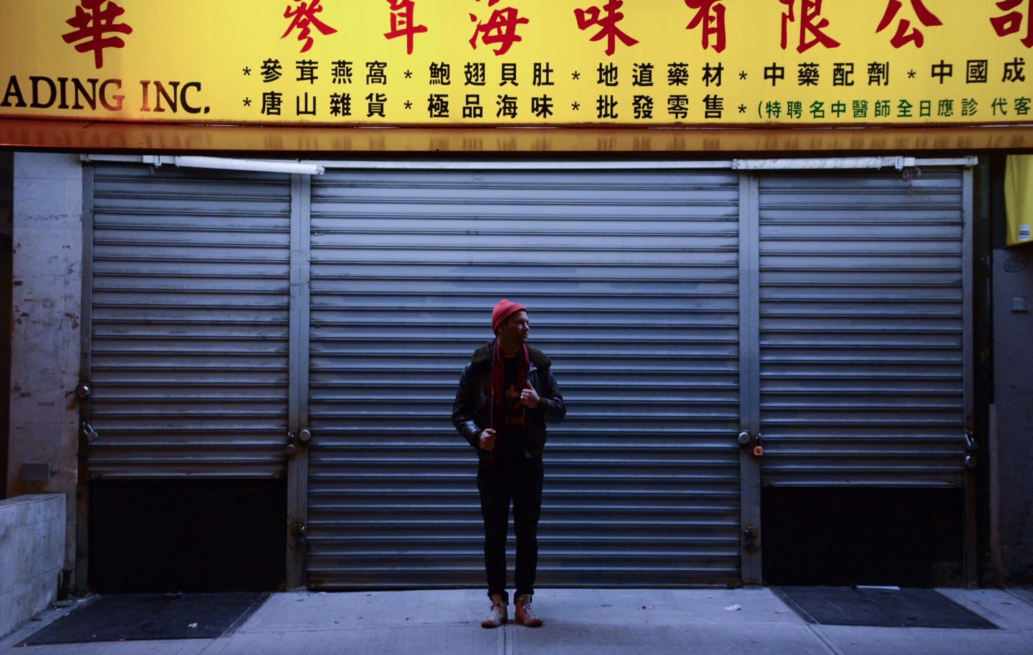 daniel-revel-music-chinatown-sounds-11_scaled.jpg