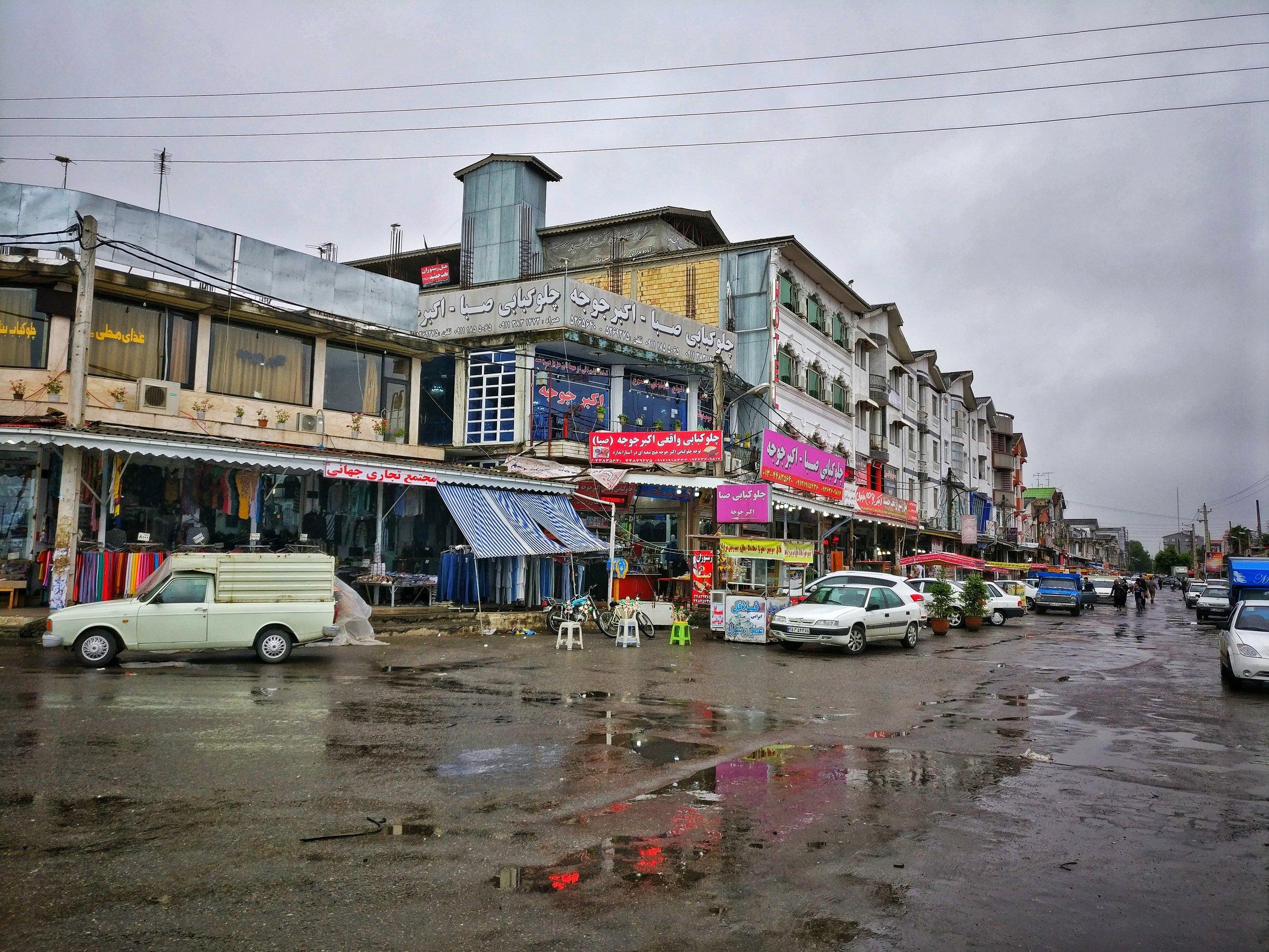 The streets of Astara
