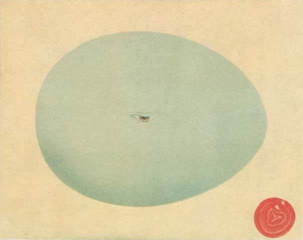 """Wonder Eye #1"" 1976.  Gouache on rag paper.  15 3/4 x 17 3/4"""