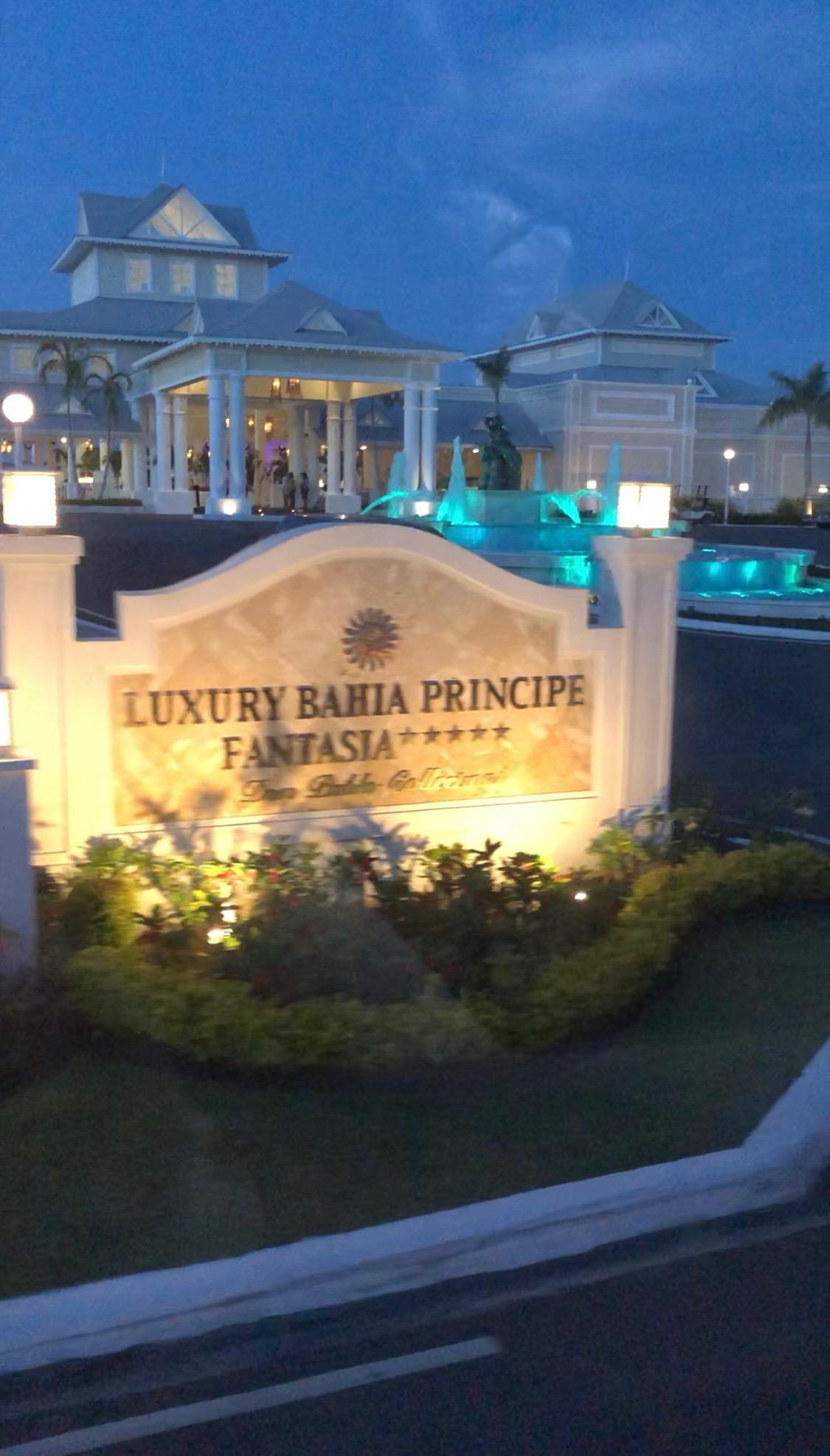 Entering the Luxury Bahia Principe lobby.