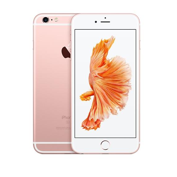 refurb-iphone6s-plus-rosegold.jpg
