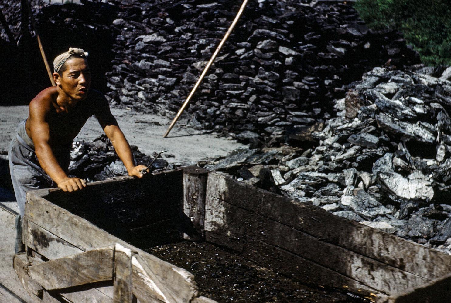 80- Coal MIne