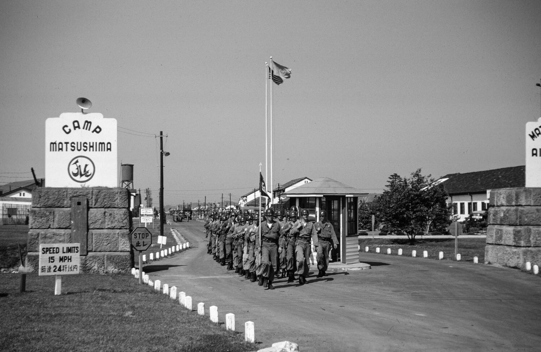 150- Camp Matsushima Gate