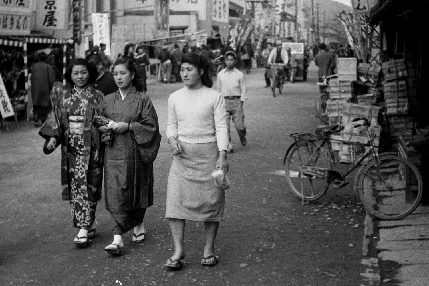 226- Sendai Street?, Two Eras of Dress