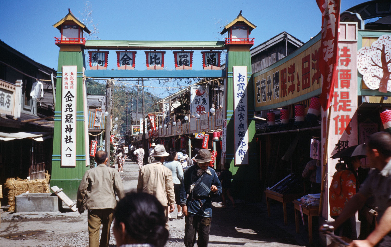18- City Gate