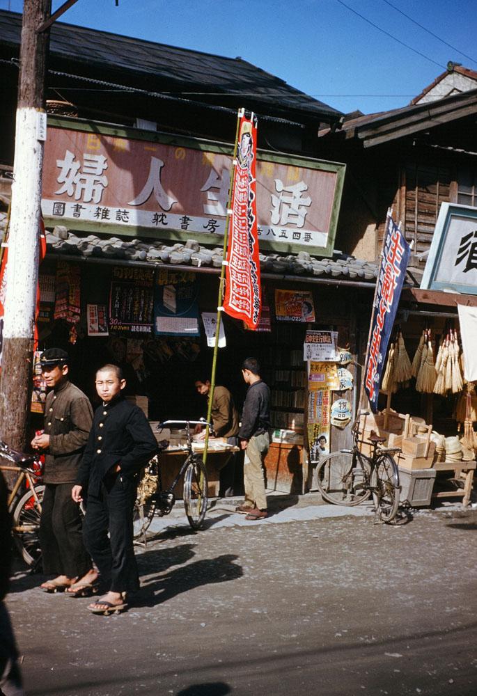12-Book Store Ishinomaki